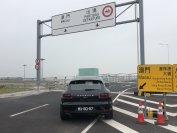 Mit dem Porsche Macan durch Macau